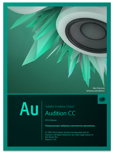 Adobe Audition Crack activation key