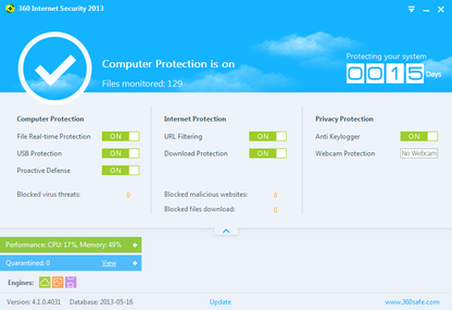 360 Total Security 10.8.0.1262 Crack+ License Key Free Download